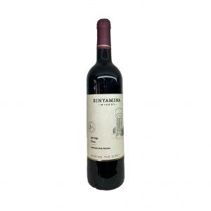 יין שיראז בנימינה- כשר