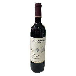 יין בנימינה קברנה סובניון- כשר